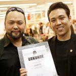 Samuel Youn und Jeongki Cho; Foto © Paul Leclaire